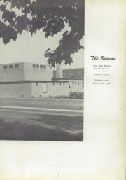 Page 7, 1954 Edition, East High School - Beacon Yearbook (Knoxville, TN) online yearbook collection