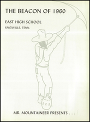 Page 5, 1960 Edition, East High School - Beacon Yearbook (Knoxville, TN) online yearbook collection