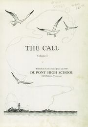 Page 5, 1930 Edition, DuPont High School - Leaves of Hickory Yearbook (Old Hickory, TN) online yearbook collection