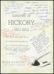 Page 7, 1952 Edition, DuPont High School - Leaves of Hickory Yearbook (Old Hickory, TN) online yearbook collection