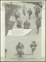 Page 7, 1951 Edition, Byars Hall High School - Wildcat Yearbook (Covington, TN) online yearbook collection