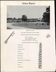 Page 8, 1964 Edition, Dibrell High School - Wildcat Yearbook (McMinnville, TN) online yearbook collection