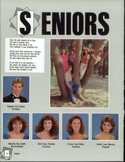 Page 14, 1987 Edition, Southern Baptist Educational Center - Trojan Yearbook (Memphis, TN) online yearbook collection