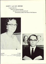 Page 15, 1967 Edition, Trevecca Nazarene University - Darda Yearbook (Nashville, TN) online yearbook collection