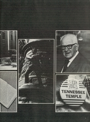 Page 7, 1976 Edition, Tennessee Temple University - Chimes Yearbook (Chattanooga, TN) online yearbook collection