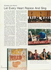 Page 18, 1988 Edition, Freed Hardeman University - Treasure Chest Yearbook (Henderson, TN) online yearbook collection