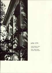 Page 7, 1970 Edition, George Peabody College For Teachers - Pillar Yearbook (Nashville, TN) online yearbook collection