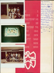 Page 3, 1979 Edition, Independence High School - American Yearbook (San Jose, CA) online yearbook collection