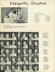 Page 18, 1957 Edition, Airport Junior High School - Flight Log Yearbook (Los Angeles, CA) online yearbook collection