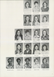 Page 13, 1977 Edition, Palm Middle School - Sentinel Yearbook (Lemon Grove, CA) online yearbook collection