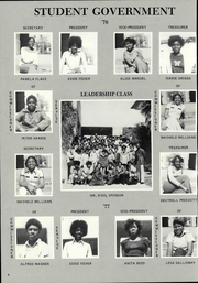 Page 14, 1977 Edition, Samuel Gompers Middle School - Artisan Yearbook (Los Angeles, CA) online yearbook collection