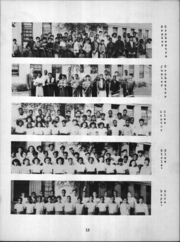 Page 15, 1950 Edition, Lafayette Junior High School - Blue and Gold Yearbook (Los Angeles, CA) online yearbook collection