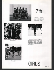 Page 13, 1985 Edition, Los Alisos Intermediate School - Matador Yearbook (Mission Viejo, CA) online yearbook collection