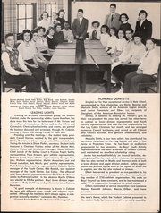 Page 3, 1950 Edition, Mount Vernon High School - Minute Man Yearbook (Los Angeles, CA) online yearbook collection