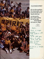 Page 15, 1979 Edition, Parks Junior High School - Panther Yearbook (Fullerton, CA) online yearbook collection