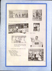 Page 16, 1959 Edition, Reed School - Yearbook (Tiburon, CA) online yearbook collection