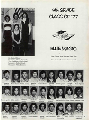 Page 7, 1977 Edition, Gage Middle School - Images Yearbook (Huntington Park, CA) online yearbook collection