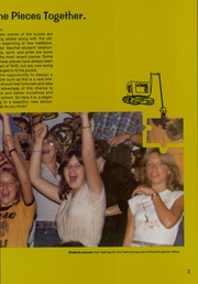 Page 7, 1980 Edition, Garland High School - Owls Nest Yearbook (Garland, TX) online yearbook collection