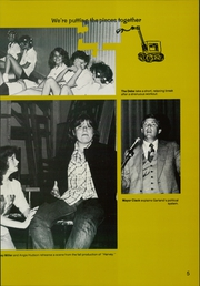 Page 9, 1980 Edition, Garland High School - Owls Nest Yearbook (Garland, TX) online yearbook collection