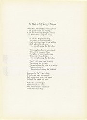 Page 11, 1933 Edition, Adamson High School - Oak Yearbook (Dallas, TX) online yearbook collection