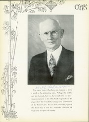 Page 16, 1933 Edition, Adamson High School - Oak Yearbook (Dallas, TX) online yearbook collection