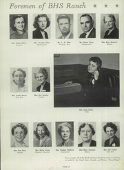 Page 20, 1947 Edition, Brackenridge High School - La Retama Yearbook (San Antonio, TX) online yearbook collection