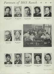Page 24, 1947 Edition, Brackenridge High School - La Retama Yearbook (San Antonio, TX) online yearbook collection