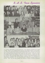 Page 17, 1948 Edition, Brackenridge High School - La Retama Yearbook (San Antonio, TX) online yearbook collection