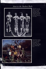 Page 13, 1973 Edition, Southwest High School - Dragonniere Yearbook (San Antonio, TX) online yearbook collection