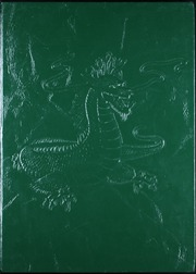1986 Edition, Southwest High School - Dragonniere Yearbook (San Antonio, TX)