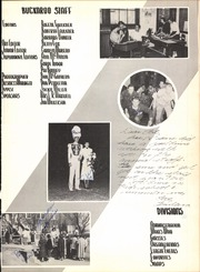 Page 7, 1951 Edition, Breckenridge High School - Buckaroo Yearbook (Breckenridge, TX) online yearbook collection