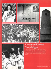 Page 9, 1979 Edition, Caprock High School - La Saga Yearbook (Amarillo, TX) online yearbook collection
