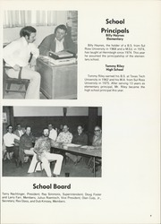 Page 13, 1978 Edition, Hermleigh High School - Cardinal Call Yearbook (Hermleigh, TX) online yearbook collection
