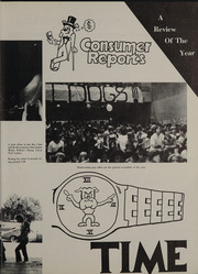 Page 7, 1980 Edition, Everman High School - Beacon Yearbook (Everman, TX) online yearbook collection