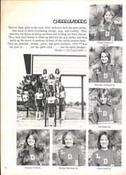 Page 14, 1977 Edition, Lake Dallas High School - Falcon Yearbook (Lake Dallas, TX) online yearbook collection