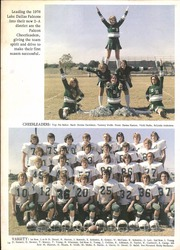 Page 16, 1977 Edition, Lake Dallas High School - Falcon Yearbook (Lake Dallas, TX) online yearbook collection