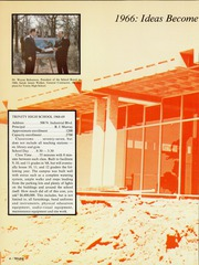 Page 8, 1978 Edition, Trinity High School - Trojan Yearbook (Euless, TX) online yearbook collection