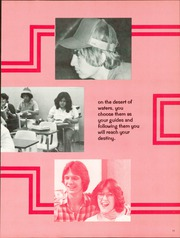 Page 15, 1980 Edition, South Grand Prairie High School - Signal Yearbook (Grand Prairie, TX) online yearbook collection