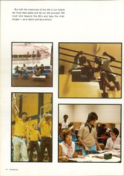 Page 16, 1980 Edition, Lakeview Centennial High School - Legacy Yearbook (Garland, TX) online yearbook collection