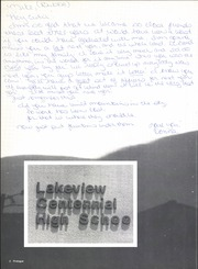 Page 6, 1981 Edition, Lakeview Centennial High School - Legacy Yearbook (Garland, TX) online yearbook collection