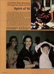 Page 12, 1982 Edition, Carthage High School - Pine Burr Yearbook (Carthage, TX) online yearbook collection