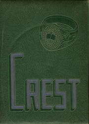 Page 1, 1951 Edition, San Marcos Baptist Academy - Crest Yearbook (San Marcos, TX) online yearbook collection