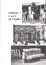 Page 8, 1971 Edition, Waltrip High School - Aries Yearbook (Houston, TX) online yearbook collection
