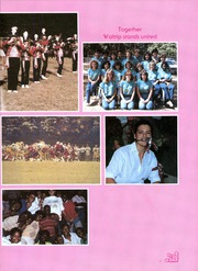 Page 7, 1986 Edition, Waltrip High School - Aries Yearbook (Houston, TX) online yearbook collection