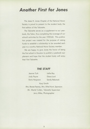 Page 5, 1960 Edition, Jesse H Jones High School - Talon Yearbook (Houston, TX) online yearbook collection