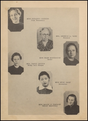 Page 16, 1938 Edition, Lampasas High School - Badger Yearbook (Lampasas, TX) online yearbook collection