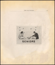 Page 13, 1913 Edition, Bonham High School - Coushatta Yearbook (Bonham, TX) online yearbook collection