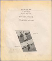 Page 14, 1913 Edition, Bonham High School - Coushatta Yearbook (Bonham, TX) online yearbook collection