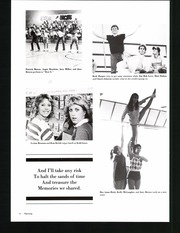 Page 8, 1984 Edition, Whitehouse High School - Wildcat Yearbook (Whitehouse, TX) online yearbook collection