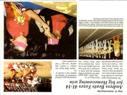 Page 14, 1988 Edition, Andress High School - Talon Yearbook (El Paso, TX) online yearbook collection
